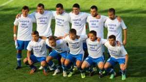 Брянские динамовцы провели матч под лозунгом «Андрей, мы с тобой»