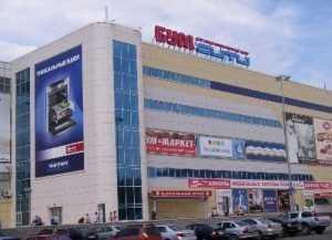 Возле брянского «БУМ-сити» иномарка сбила 11-летнего мальчика