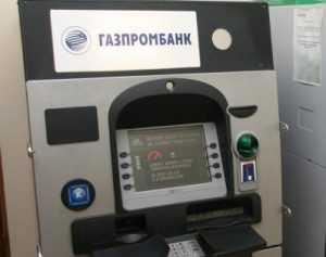 Из брянского торгового центра  украли банкомат с деньгами