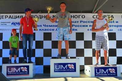 Брянский судья стал чемпионом России по водно-моторному спорту