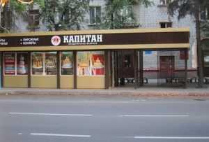 В Брянске остановка «Почта» переедет 20 августа