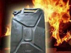 Брянец, заживо сжегший сожительницу, получил 17 лет колонии