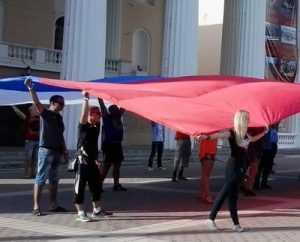 В Брянске 22 августа отпразднуют День Российского флага