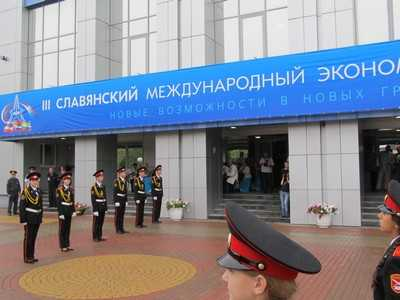 Экономический форум открылся в Брянске без губернатора и высоких гостей