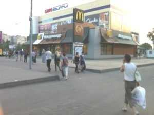 В Брянске проверяют качество фастфуда в местных «Макдоналдсах»