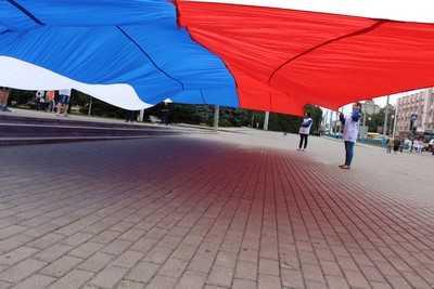 Брянск отпраздновал День государственного флага
