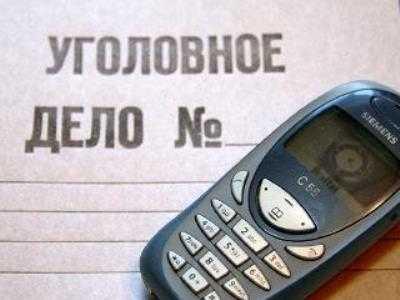 В брянском сквере грабитель отобрал мобильник у девушки
