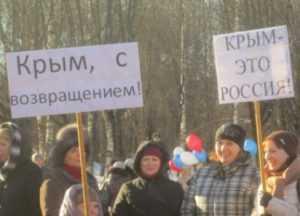 В брянских школах пройдут уроки о присоединении Крыма к России