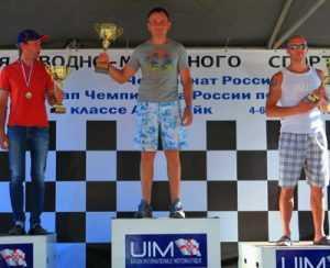 Брянский судья стал чемпионом в гонках на воде