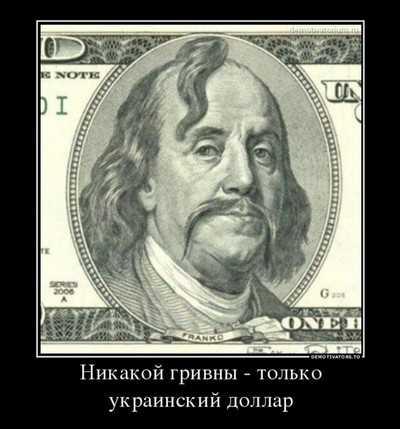 На украинских бюджетников нет денег, поэтому их гонят в отпуск