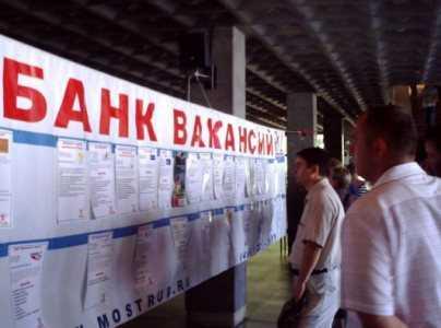 В Брянске для украинских беженцев проведут ярмарку вакансий