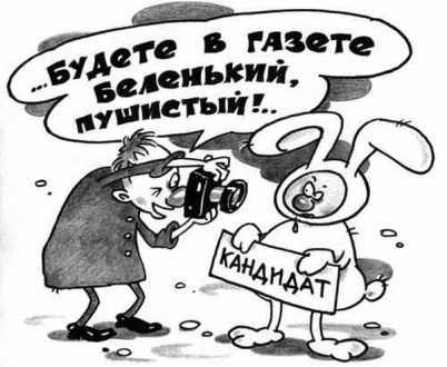 Из брянской предвыборной кампании снова сделали «шоу двойников»