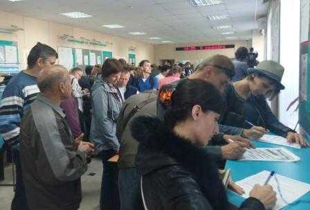 В Брянске прошла ярмарка вакансий для беженцев