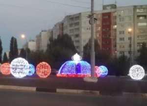 В Бежицком районе Брянска появился цветной фонтан