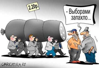 Брянцы выбирают депутатов облдумы и горсовета