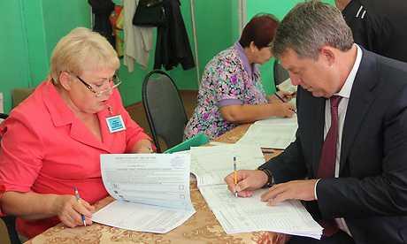 В Брянской области «Единая Россия» набрала около 70 процентов голосов