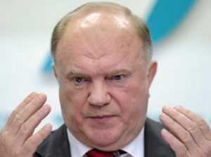 Зюганов назвал итоги брянских выборов «халтурой» (видео)