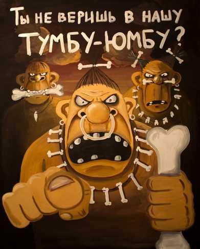 Людмила Комогорцева: «Брянская оппозиция провалила выборы закономерно»