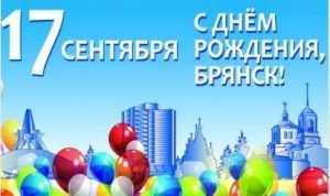 День города Брянск отметит парадом, «Арт-Бульваром» и салютом