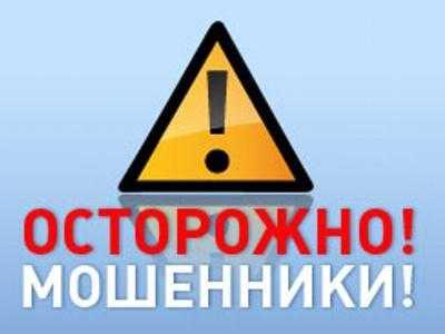 Заведующую брянского детсада лжечиновница обманула на 100 тысяч рублей