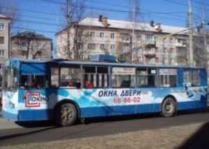 После выборов в Брянске подорожают проездные билеты