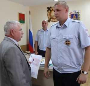 Брянский гаишник, автор ролика «Уходите отсюдова», получил награду