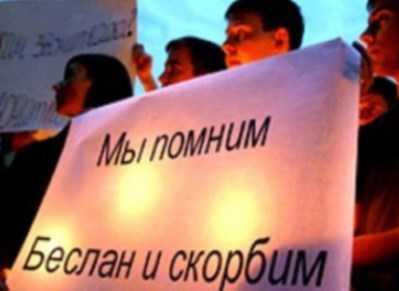 В брянских школах вспомнят о погибших в Беслане детях
