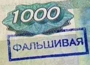 Брянского полицейского осудят за подмену фальшивых купюр