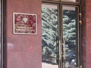 Место осужденного директора департамента строительства занял Аверин