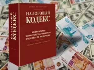 Директор брянской фирмы ответит за сокрытие 17 миллионов налогов