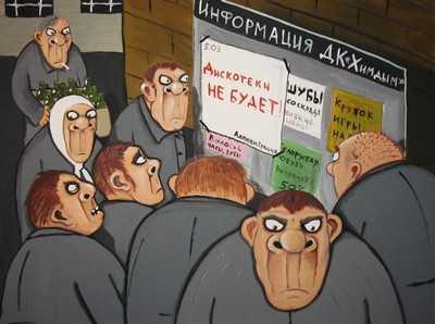 Брянские чиновники получили спецзадание о досрочном голосовании