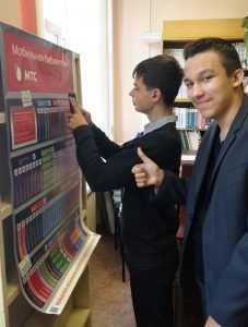 «Мобильные библиотеки» пришли в школы Брянска