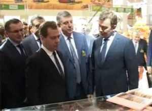 Премьер-министр Медведев посетил брянскую выставку на «Золотой осени»