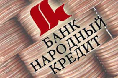 """Лишение лицензии банка """"Народный кредит"""" ударит по брянцам"""