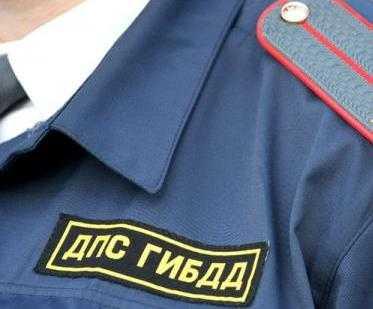 Брянского гаишника на трассе избил пьяный сотрудник ГИБДД