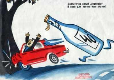 Под Брянском пьяный водитель покалечил женщину и двоих подростков
