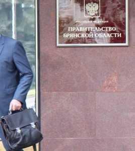 Брянску заменят денинские 10 миллиардов долга на деньги правительства