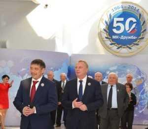 В Брянске празднуют пятидесятилетие нефтепроводов «Дружба»