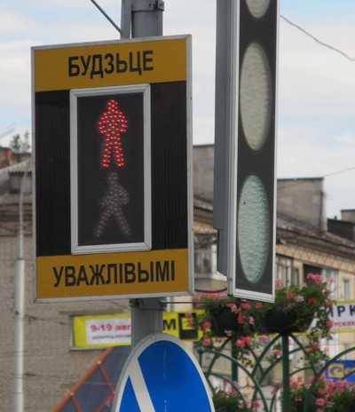 Иностранцы задумали оторвать Брянск от России, но прокололись