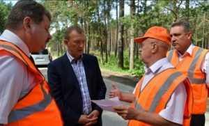 На дорогу в интересах погарского чиновника потратили 60 миллионов