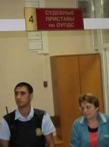 Брянец задержан в кафе «Чай-Кофф» за предложение взятки приставу
