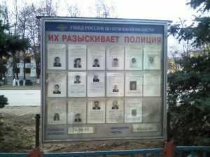 Брянская полиция за два дня задержала 39 беглых преступников