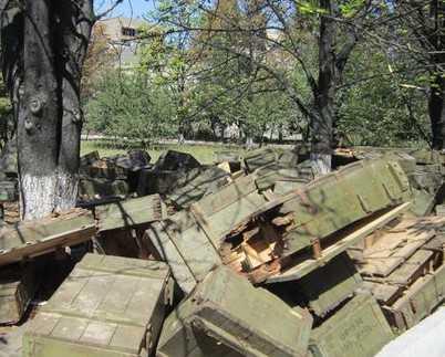 Украинская прокуратура обнаружила пропажу 25 миллионов патронов