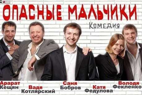 Актёры сериала «Глухарь» выступят на брянской сцене