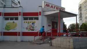 Брянский гипермаркет «Магнит» заплатит 100000 за санитарные нарушения