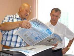 Бывшего брянского губернатора Николая Денина превратили в знамя