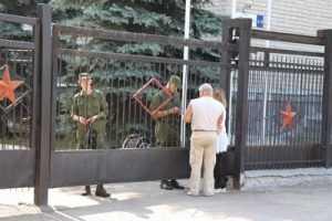 Полтысячи молодых брянцев получат «волчий билет»