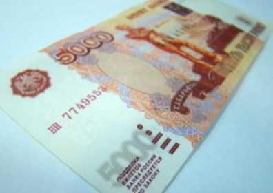 Отправлен под суд хабаровчанин, сбывший в Брянске 20 фальшивок