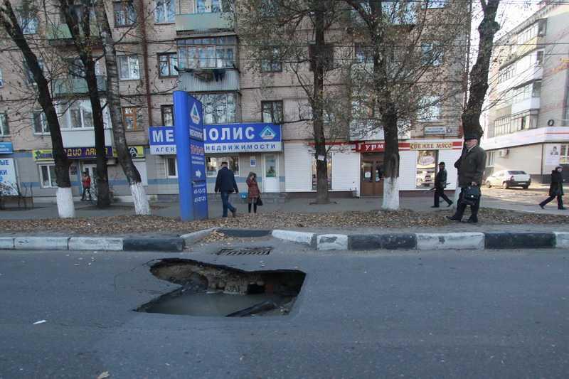 В центре Брянска провалился асфальт