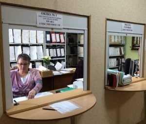 Архив Брянска будет принимать заявления в течение всего рабочего дня